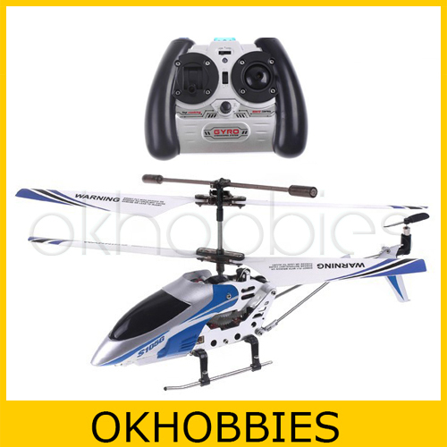 SYMA Original Pack S105G 3CH GYRO RC Remote Control Helicopter Blue Mini S107 Blue