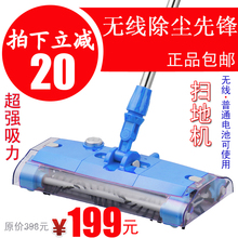 pink vacuum cleaner promotion
