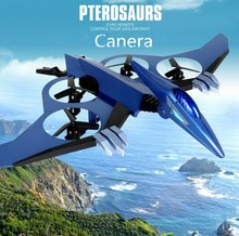 New Pterosaurs JXD 511V RC Drone with 0.3MP HD Camera 2.4G 6-axis-gyro 4CH RC Quadcopter Professional Remote Control Helicopter