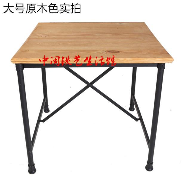 Leisure Desk Coffee Table Loft American Vintage Wrought Iron Wood Dinette Students Tables