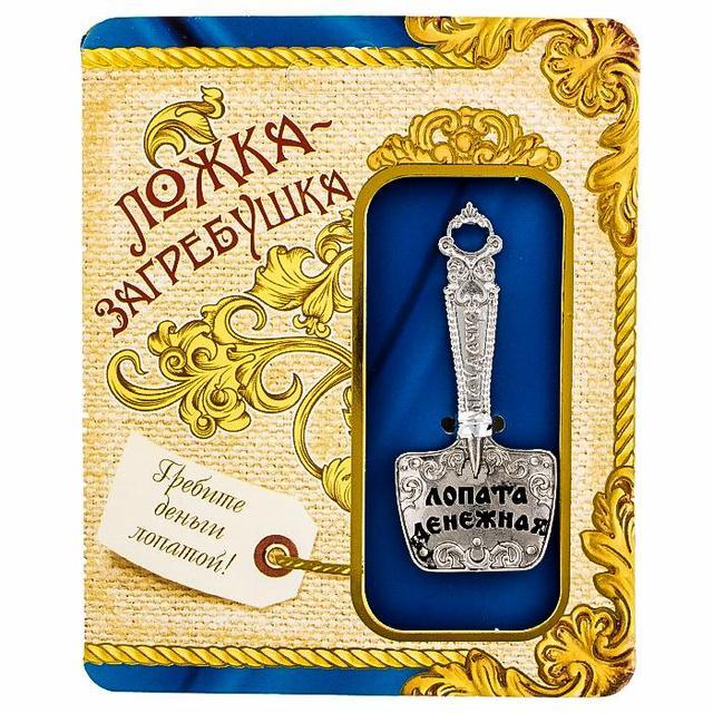 Дома и украшение партии. ложка сувенирная декора. серебряные ложки и лопаты держатель ...