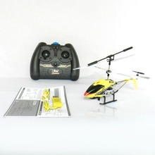 Wholesale Juncheng toys JC306# double-propellers 3.5 CH Remote Control Helicopter. Free Shipping.