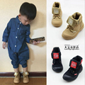 2016 autumn children Martin canvas boots Palladium Paladin children s shoes high to help the British