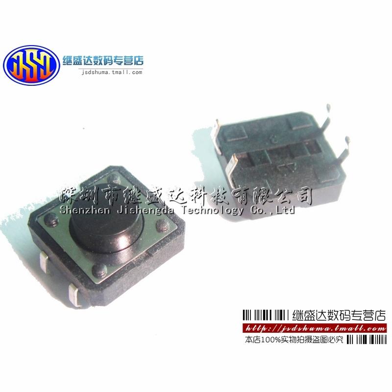 Key switch light touch switch circuit board switch round head and x12x7. 5 50PCS(China (Mainland))