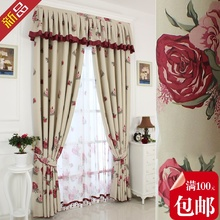 2015 Cortina Cortinas Rural Style Cloth Art The Bedroom Curtains. Curtains Yarn Roses Love. Three Kinds of Different of Curtain(China (Mainland))