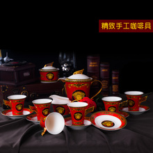 European royal style 15 pieces bone china coffee and saucer set high-class afternoon tea set ceramic cup and saucer set
