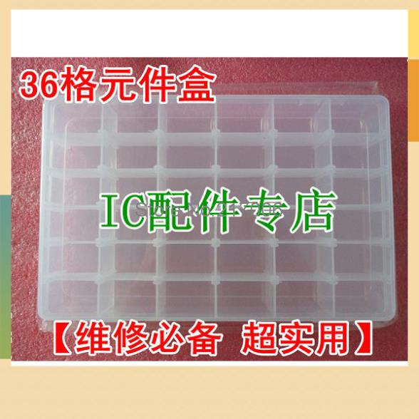 Maintenance essential ultra-practical parts box 36 component box grid storage box accessories boxFree shipping(China (Mainland))