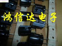 2015 Supercapacitor 10Electrolytic Capacitors 25v2200uf 18x20 Nichicon Series 105 - Vin--Audio HI-FI Electronic shop store