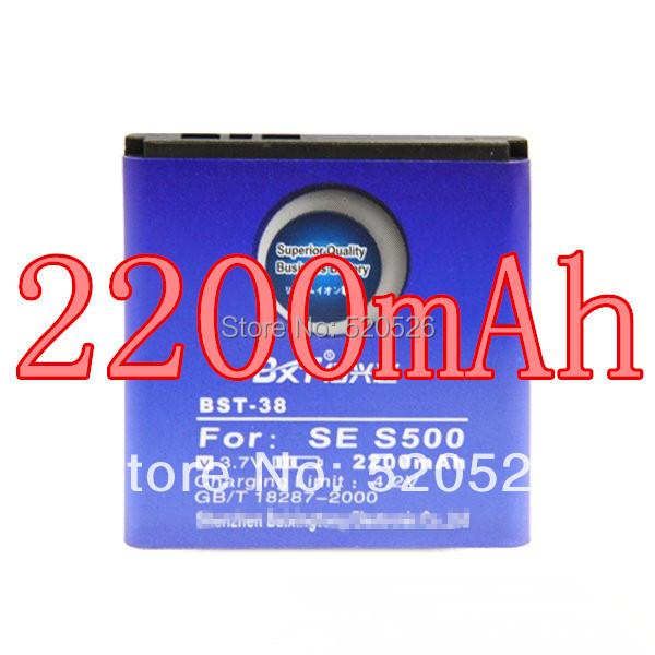 Livraison gratuite 5 pcs/lote 2200 mah batterie pour Sony Ericsson S500 SE BST-38 K770 K858 K850 S302c S550 S500i W580 W707 W760 batterie(China (Mainland))