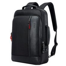 BOPAI Anti-vol agrandir sac à dos USB Charge externe 15.6 pouces sac à dos pour ordinateur portable hommes étanche école sac à dos sacs pour adolescent(China)