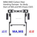 RC MINI 4WD 3mm Wide Rear Plate Carbon Fiber /Self-made Parts Tamiya MINI 4WD Carbon Fiber Components C034 2Pcs /lot