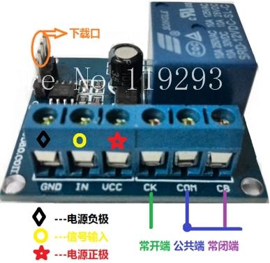 [BELLA]Multifunctional pulse trigger control solenoid valve opening and closing relay module factory dedicated BELLAles--10pcs/l(China (Mainland))