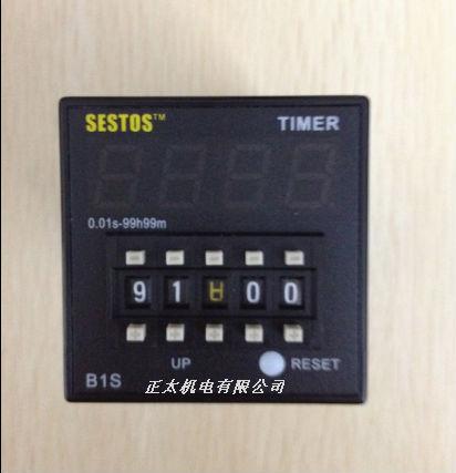 Hong Xi Tushi SESTOS time relay B1S-R-24<br><br>Aliexpress