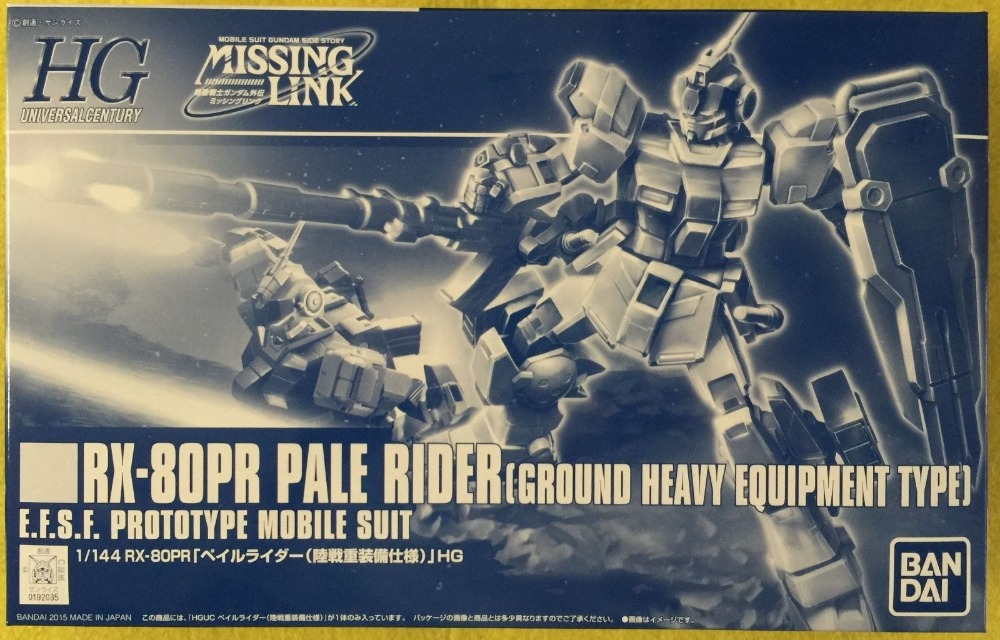 Bandai HGUC 1/144 RX-80PR Pale Rider Ground Heavy Equipment Type Model Kit Limited Free Shipping #0192035(China (Mainland))