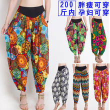 Summer style women's plus size bloomers casual harem pants print floral legging maternity loose elastic trousers free shipping(China (Mainland))