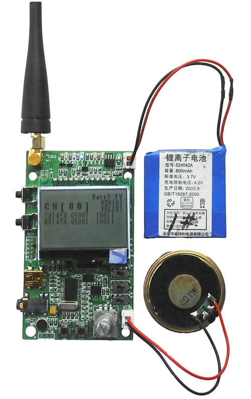 FRS_DEMO_D (1W UHF) Ultra-long wireless walkie talkie transceiver module/wireless module LCD demo board evaluation board(China (Mainland))