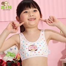 Training Bras for young