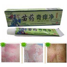 Горячая хмонг бальзам ингибирование грибковых инфекций ног и стригущий лишай актинический дерматит псориаз Balanitis анти-геморрой акне(China (Mainland))