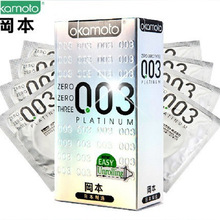 10pc The new Hardcover version Okamoto 003 Platinum Okamoto Slim condoms adult supplies Japanese sales of the first exceed Durex(China (Mainland))