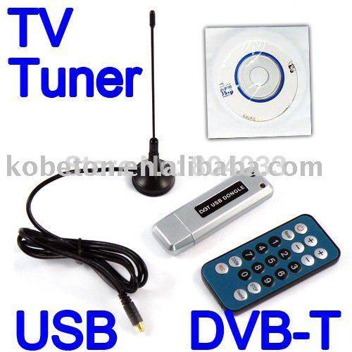 free  fm radio tuner software