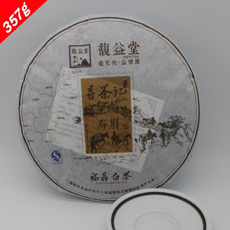 100% ShineTea 350g FuDing GongMei White Tea old white tea white peony Premium ZhengHe tea cake tea infuser WT008 free shipping