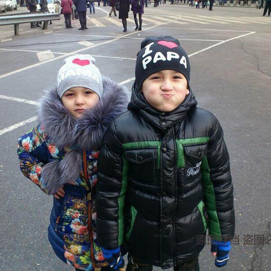 Fashion kids hats 2015 I love papa mama print boys girls hat cotton warm knitting skullies beanies winter hats for toddler baby(China (Mainland))