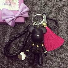 Buy Bomgom Tassels Cartoon Popobe Gloomy Bear Keychain Cute Bag Charm Holder Cartoon Resin Key Chain K004-BR for $7.08 in AliExpress store