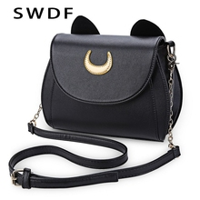 Buy SWDF Summer Sailor Moon Ladies Handbag Black Luna Cat Shape Chain Shoulder Bag PU Leather Women Messenger Crossbody Small Bag for $10.09 in AliExpress store