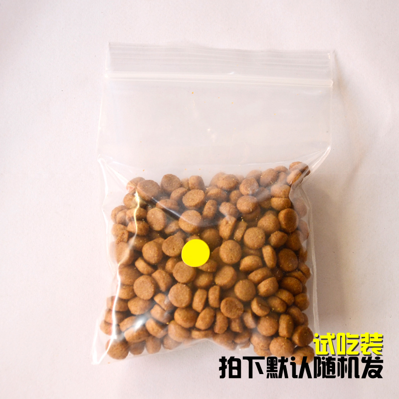 [Taste] HUANGZUN random machine made beef dog food 20g packet puppies Adult Dog Food Brand Promotions(China (Mainland))