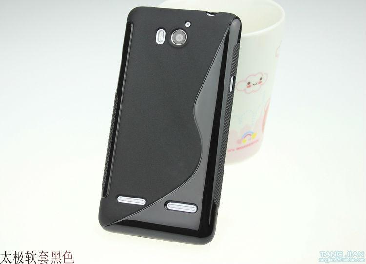 1 piece TPU Soft Case Cover Huawei Honor Ascend G600 U8950D 2 U9508 - Tokohansun Store store