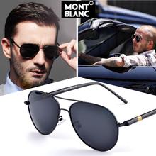 New Fashion Men's Polarized Sunglasses Sport Oculos Multicolor Polaroid Driving Gafas UV400 Free Shipping
