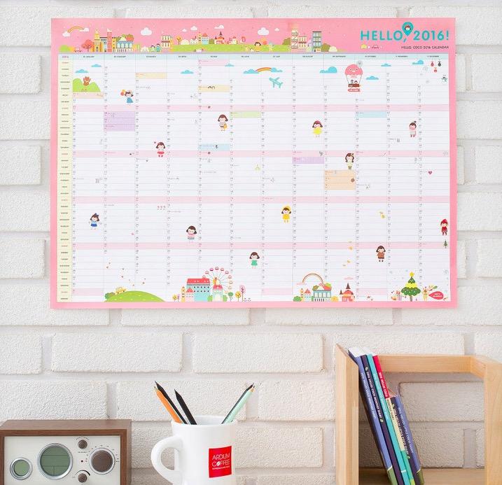 Календари из Китая