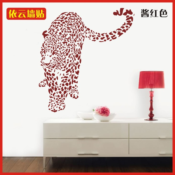 Animal lepord puma 001 wall stickers decoration fashion cute bedroom living waterproofsofa glass cabnet home decal decor family - cc 414349 store