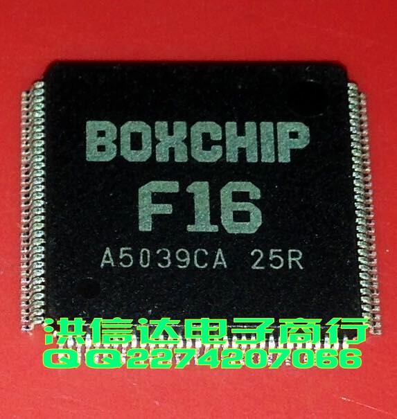 Программа Микрочип Скачать - фото 9