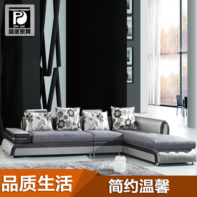 simply send factory direct sofa fabric sofa small apartment sofa