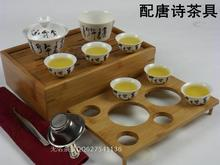 New Coming 12pcs easy kungfu tea set  travel tea  set  with small tea tray kungfu set