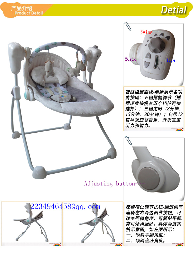 Free shipping baby baby folding rocking chair chaise for Baby chaise lounge