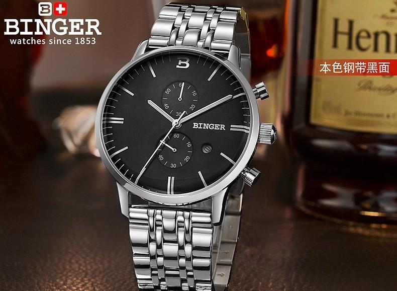 Швейцария военные часы кварцевые аналоговые цифровой reloj полная сталь водонепроницаемый relogios masculino наручные часы человек Бингер Смотреть