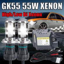 Xenon H4 HID xenon KIT car headlight 12V 55W H4 Hi Lo Bixenon bulb 4300K 5000K 6000K 8000K 10000K 30000K(China (Mainland))