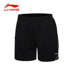 Buy Li-Ning Womens Runing Shorts Quick Dry Ladies Breathable Sports Li Ning Badminton tenis Short AAPJ162 Lining Girl Gym Sportswear for $17.30 in AliExpress store