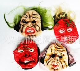 Ghost mask fur mask of terror a face mask halloween mask(China (Mainland))