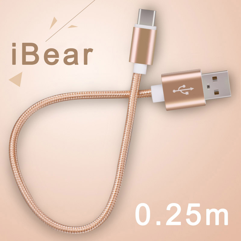 usb type-c short cable iBear original Meizu Oneplus Letv LeEco type-c adapter 0.25m 25cm power bank type c cable fast charging(China (Mainland))