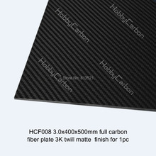 HCF008 Free shipping 3.0X400X500mm Carbon fiber plate High Composite Material carbon fiber shee for FPV Manufacture in China
