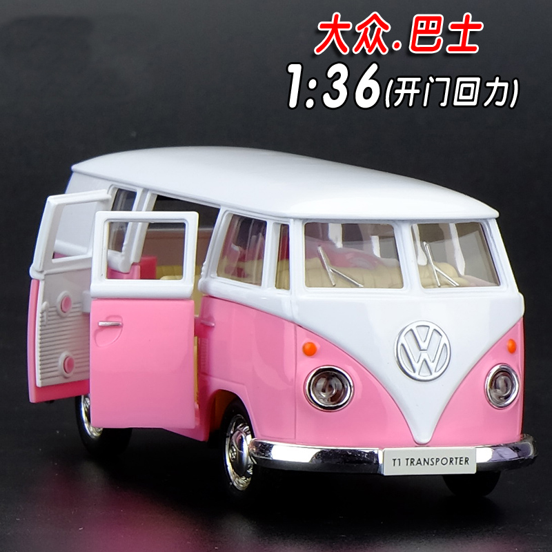 Free Shipping 1:36 10cm cool Welly Volkswagen 1972 T2 bus delicacy alloy model pull back home collection children birthday toy(China (Mainland))