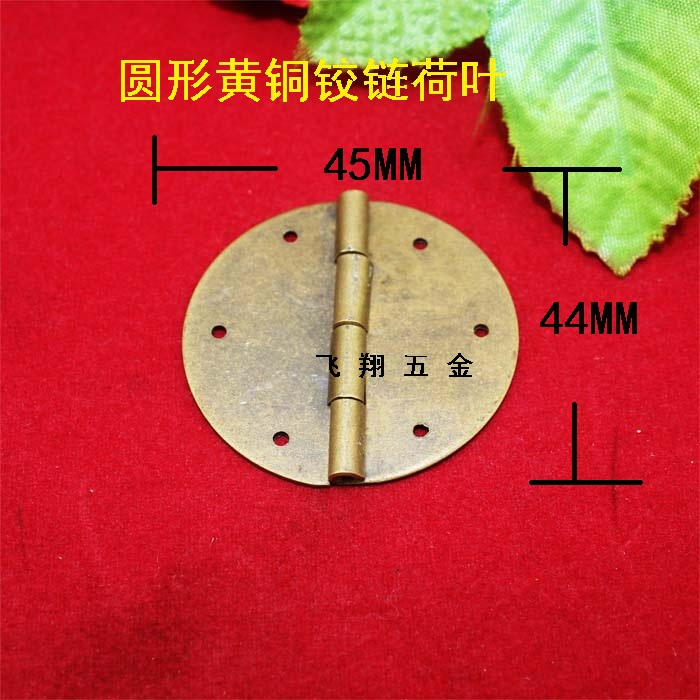 Free Shipping  Wholesale Hardware hinge Furniture hinges Brass 5pc/lot   45*44mm<br><br>Aliexpress