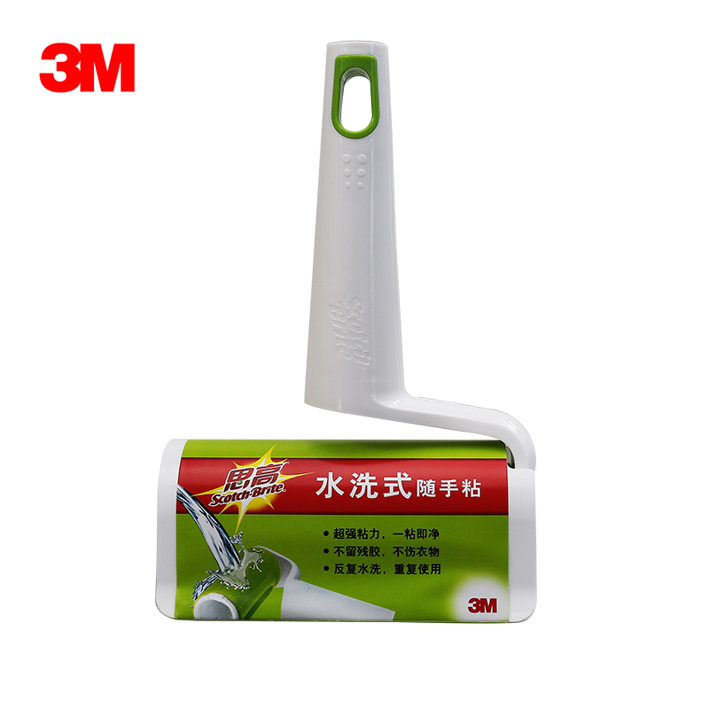 3M Scotch hand-wash clothes felt sticky roller brush can be washed dust sticky hair removal(China (Mainland))