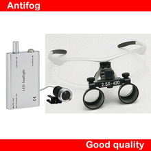 2.5 X 420mm working distance Led Light magnify lens dental loupe surgical operation magnifier(China (Mainland))