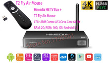 Buy HIMEDIA H8 Octa Core Android TV Box 2GB/16GB 3D 4K UHD Home TV Network Media Player + T2 Fly Air Mouse Android Remote Control for $73.88 in AliExpress store