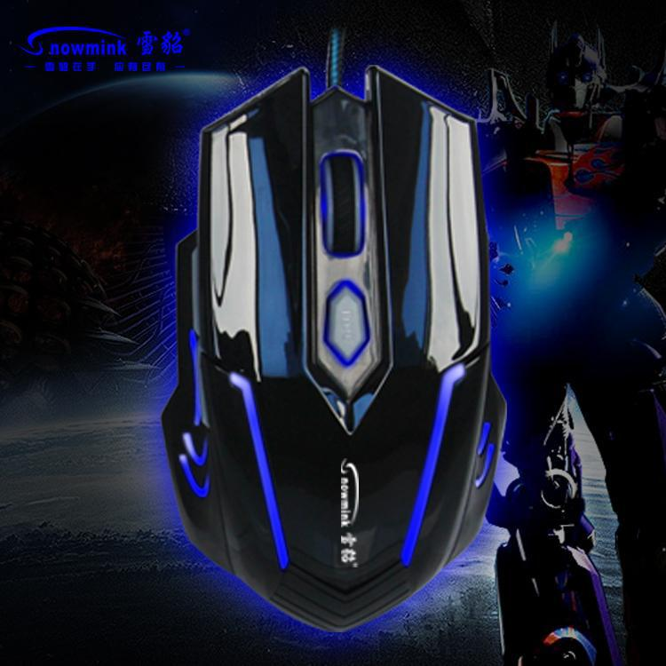 2014 NEW Snowmink Addict Series M2Gaming Mouse heavier metal magnetic interference upgraded version of the mouse(China (Mainland))