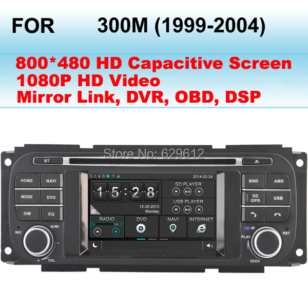 Car Radio GPS For Chrysler 300M Car DVD Player (1999-2004) Stereo Support WiFi 3G ( Optional) Mirror Link ,1080P HD Video Play(China (Mainland))